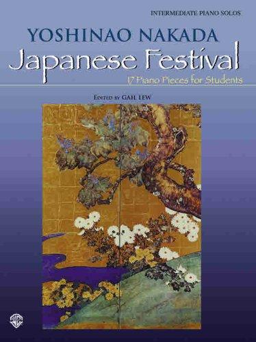 9780769299709: Japanese Festival