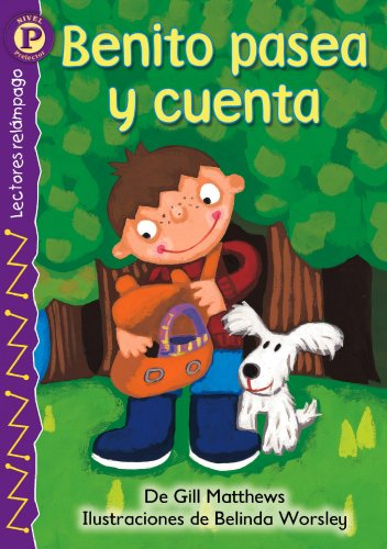 9780769642086: Benito pasea y cuenta (Ben's Counting Walk), Level P (Lightning Readers (Spanish)) (Spanish Edition)