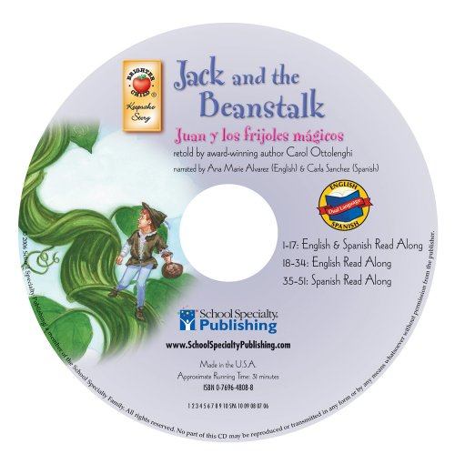 9780769648088: Jack and the Beanstalk/Juan y Los Frijoles Magicos (Brighter Child Keepsake Story)