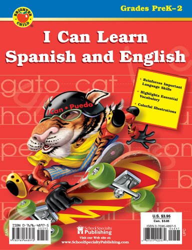 9780769648972: I Can Learn Spanish and English (I Can Series) (English and Spanish Edition)