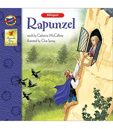 9780769654188: Rapunzel (Keepsake Stories)