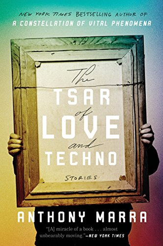 9780770436452: The Tsar of Love and Techno: Stories