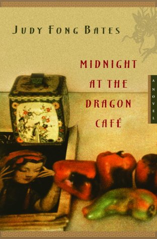 9780771010989: Title: Midnight At The Dragon Cafe