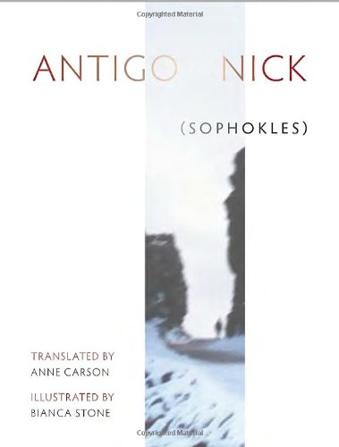 9780771019999: Antigonick