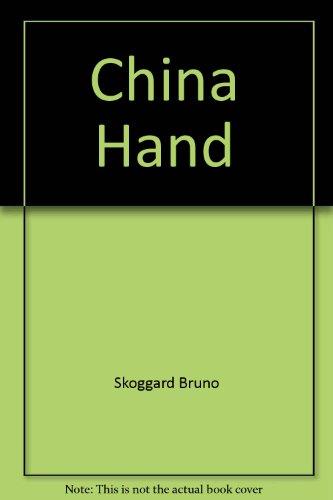 9780771081965: China Hand