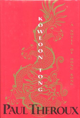 9780771085765: Kowloon Tong