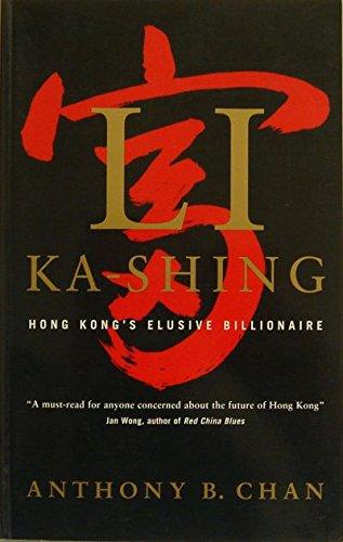 9780771575488: Li Ka-shing: Hong Kongs elusive billionaire