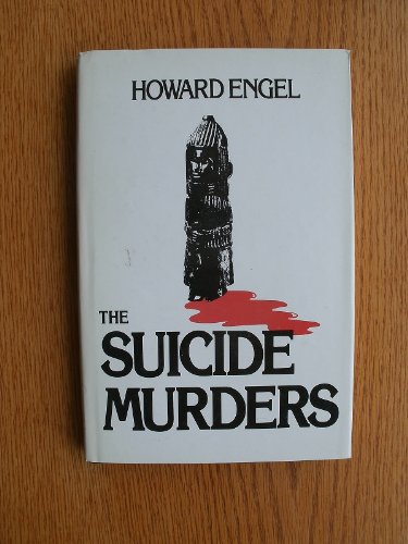 9780772013040: The Suicide Murders: A Benny Cooperman Mystery