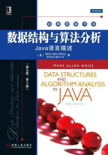 9780772576279: Data Structures and Algorithm Analysis in Java (3rd Edition)
