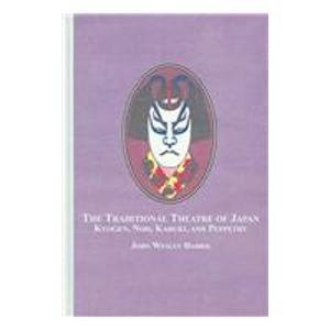 9780773457980: The Traditional Theatre of Japan: Kyogen, Noh, Kabuki And Puppetry