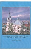 9780773458864: A History of the Orthodox Church in China, Korea And Japan