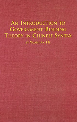 9780773488410: An Introduction to Government-Binding Theory in Chinese Syntax (Distinguished Dissertations)