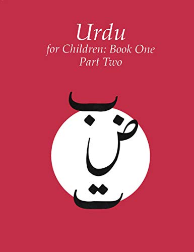 9780773516212: Urdu for Children, Book 1: Volume 2: Bk. 1, v. 2