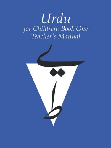 9780773516229: Urdu for Children, Book 1: Teacher's Manual (Bk. 1)