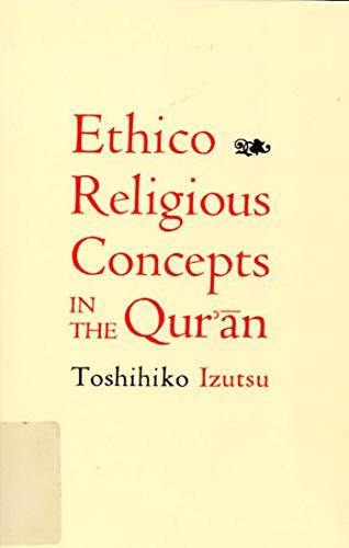 Toshihiko izutsu books