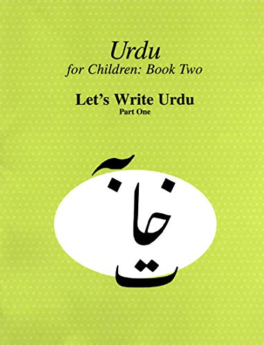 9780773527614: Urdu for Children, Book II, Let's Write Urdu, Part One: Let's Read Urdu: Book 2 Pt. 1 (Canadian Urdu Language Textbook)