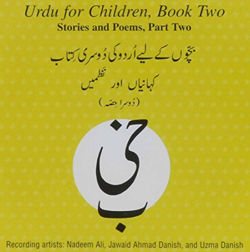 9780773529120: Urdu for Children: Stories and Poems Bk. 2, Pt. 2