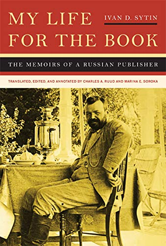9780773540248: My Life for the Book: The Memoirs of a Russian Publisher