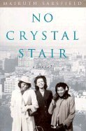 9780773760028: No Crystal Stair