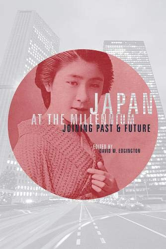 9780774808996: Japan at the Millennium: Joining Past and Future