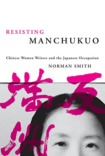 Resisting Manchukuo: Chinese Women Writers and the Japanese Occupation (Hardback): Norman Smith