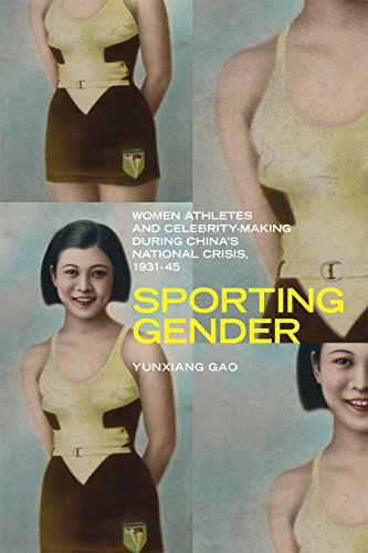 9780774824811: Sporting Gender: Women Athletes and Celebrity-Making during China's National Crisis, 1931-45 (Contemporary Chinese Studies)