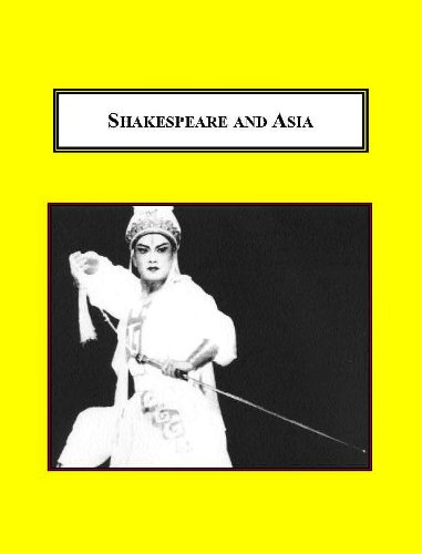 9780779904051: Shakespeare and Asia
