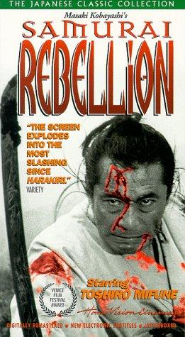 9780780018709: Samurai Rebellion [VHS]