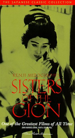 9780780019164: The Sisters of the Gion [VHS]
