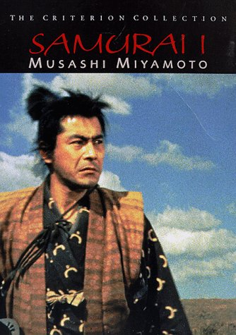 9780780021044: Samurai I: Musashi Miyamoto - Criterion Collection