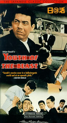 9780780021662: Youth of the Beast [VHS]