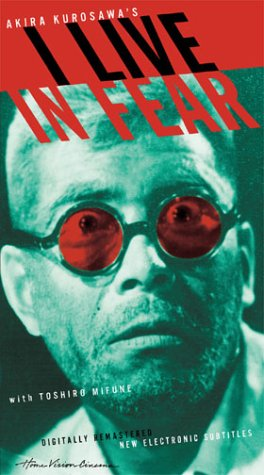 9780780023468: I Live in Fear [VHS]