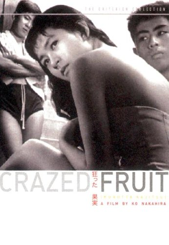 9780780027671: Crazed Fruit (The Criterion Collection)