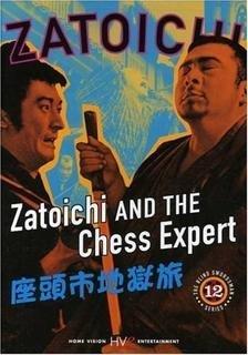 9780780028630: Zatoichi the Blind Swordsman, Vol. 12 - Zatoichi and the Chess Expert
