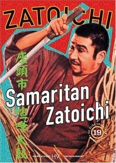 9780780029019: Zatoichi the Blind Swordsman, Vol. 19 - Samaritan Zatoichi