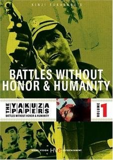 9780780029279: The Yakuza Papers, Vol. 1 - Battles Without Honor and Humanity