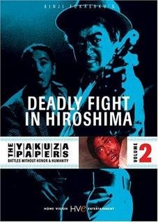 9780780029286: The Yakuza Papers, Vol. 2 - Deadly Fight in Hiroshima