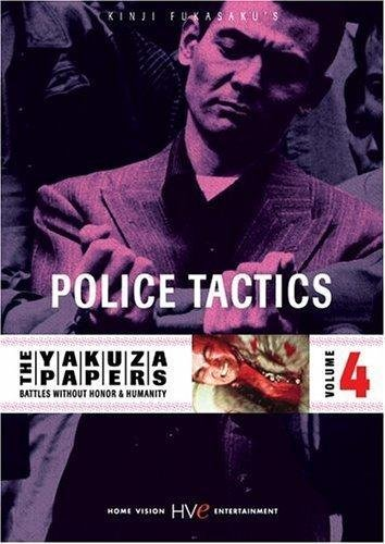 9780780029309: Yakuza Papers 4: Police Tactics [Import USA Zone 1]