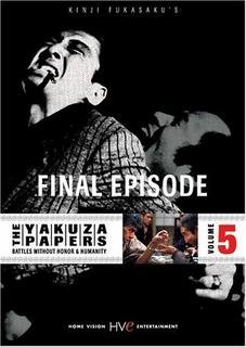 9780780029316: The Yakuza Papers, Vol. 5 - Final Episode