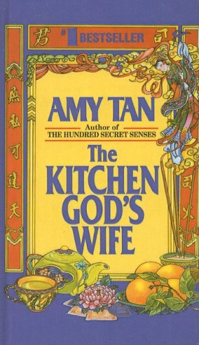 9780780715882: The Kitchen God's Wife