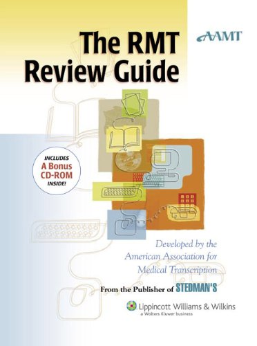 9780781765138: The AAMT RMT Review Guide