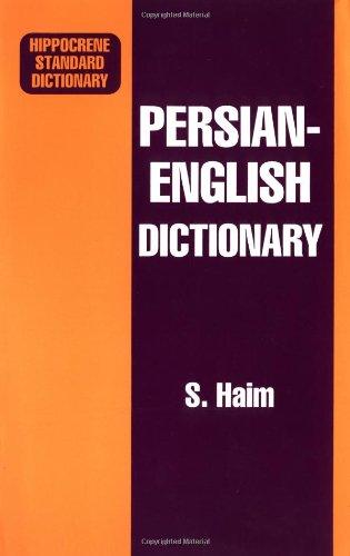 9780781800556: Persian English Dictionary (Hippocrene Standard Dictionary) (English and Persian Edition)