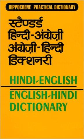 Hindi English English Hindi Dictionary (Hippocrene Practical: R. C. Tiwari,