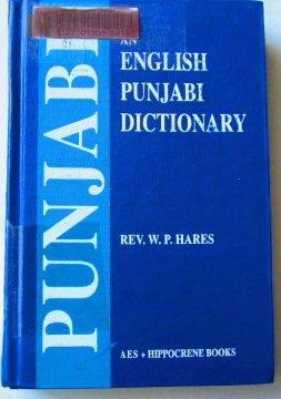 9780781801058: An English-Punjabi Dictionary