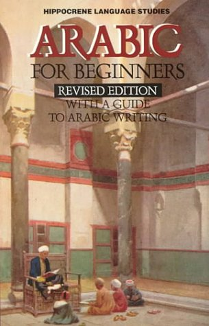 9780781801140: Arabic for Beginners: With a Guide to Arabic Writing