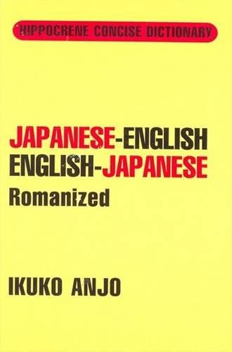 9780781801621: Japanese-English/English-Japanese Concise Dictionary (Hippocrene Concise Dictionary)