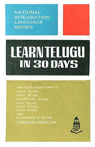 Learn Telugu in 30 Days (National Integration: Srinivaschari, K.