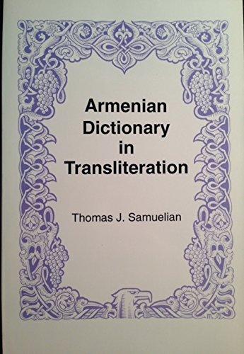9780781802079: Armenian Dictionary in Transliteration: Armenian-English, English-Armenian: Western Pronunciation