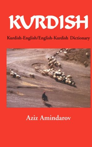 Kurdish-English/English-Kurdish Dictionary