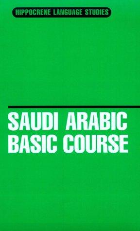 9780781802574: Saudi Arabic Basic Course: Urban Hajazi Dialect (Hippocrene Language Studies)